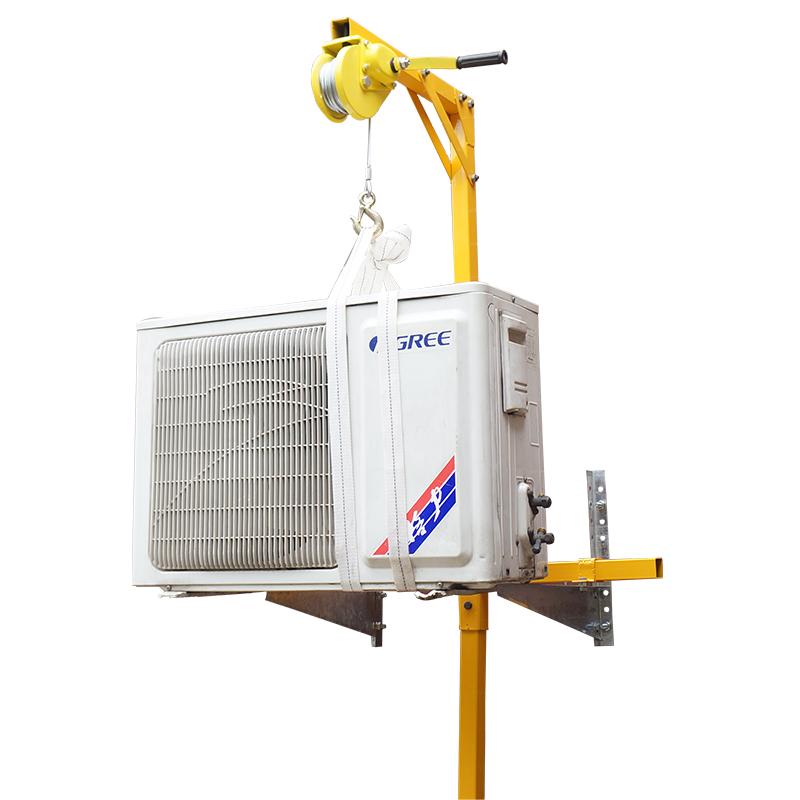 Air conditioner Hoist อุปกรณ์ยกแอร์ ยกน้ำหนัก 300กก.รอกยาว 20 เมตร RT1908137