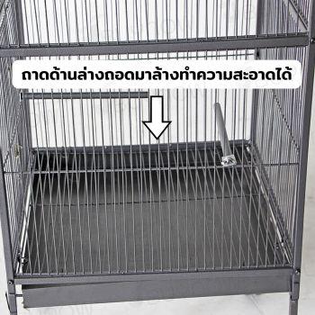 Bird Cage with Wheels กรงนกเหล็กมีล้อ เคลื่อนที่ได้ 51.5x51.5x162cm CT-007