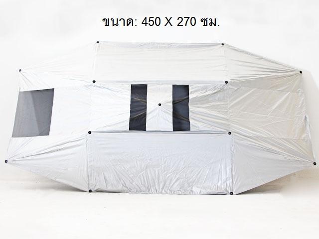 Car Sunshade ร่มกันแดดรถยนต์ กันUV 270x450x20cm SHIFT T170805L