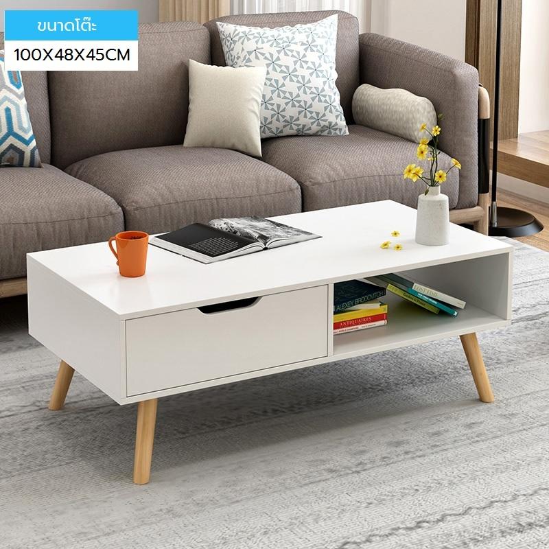 Coffee Table โต๊ะกลาง โต๊ะห้องนั่งเล่น สีขาว 48x100x45cm FNT FNT-07