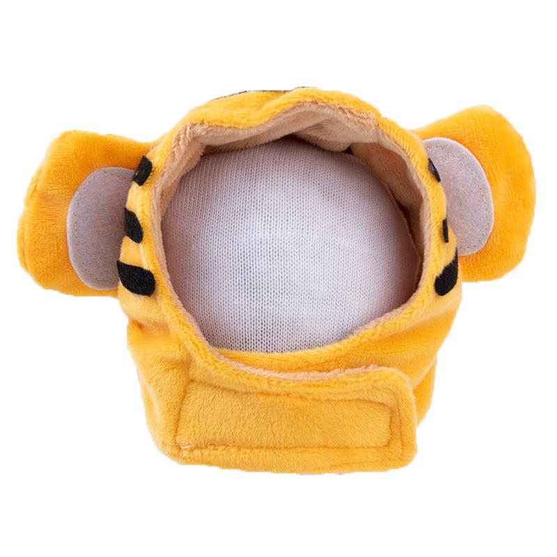 Cute pet hat หมวกแมว,หมวกสุนัข,หมวกแฟนซีขนาด 30 ซม.ลายเสือ ST210420-7