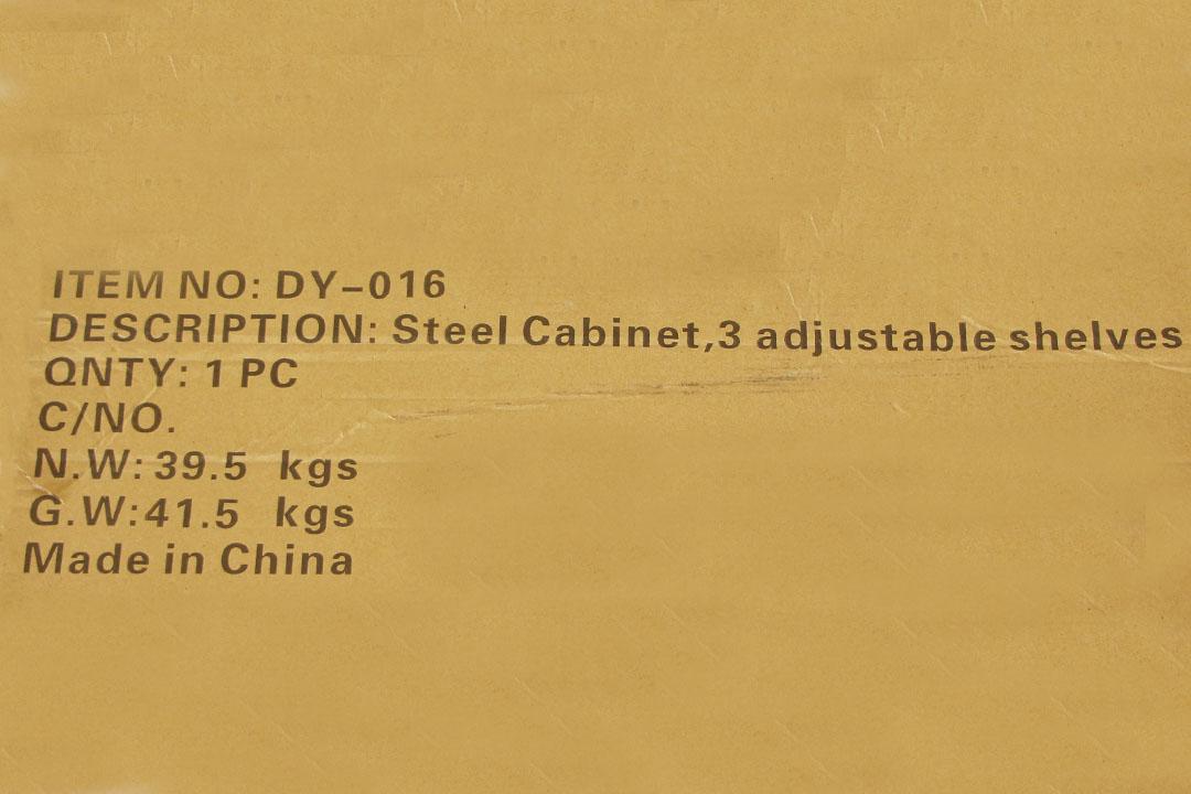 Metal Cabinet ตู้เหล็กเก็บของมีกุญแจล็อค 185x90x40cm JSSR DY-016