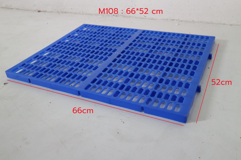 Plastic Mat แผ่นรองพื้นพลาสติก รองพื้นกรง รองของหนัก ตู้เย็น เครื่องซักผ้า 800kg 52x66x5cm M108