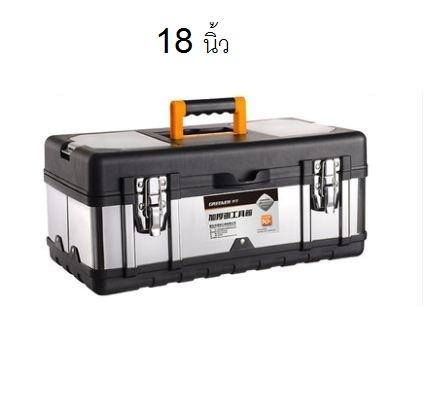 Professional Tool Box กล่องเคร